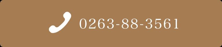 0263-88-3561