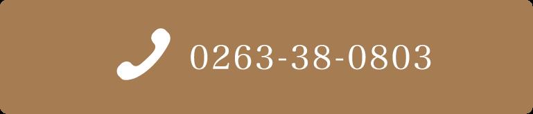 0263-38-0803