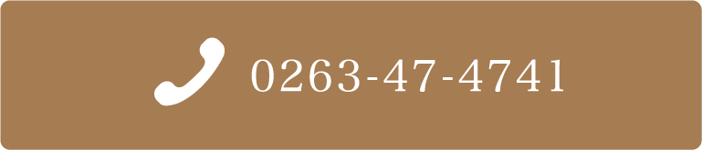 0263-47-4741